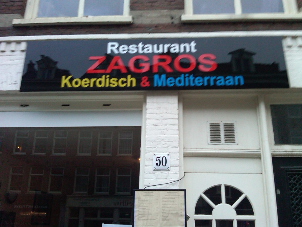 Amsterdam-Kurdish